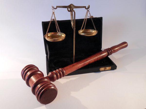 Skarga na orzeczenie referendarza sądowego